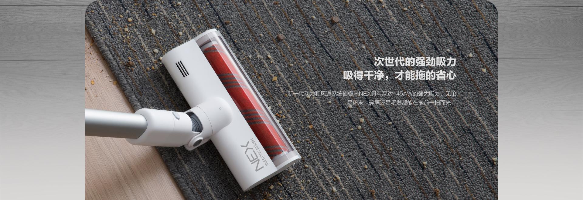睿米手持无线吸尘器有自身设计上的优势