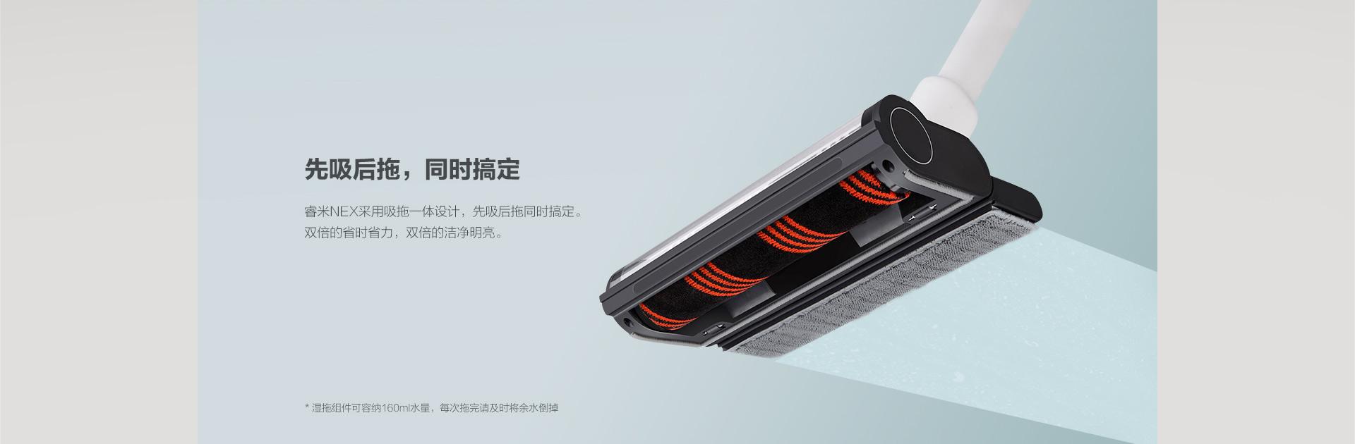 睿米吸尘器品牌除了从用户追求干净的角度来设计吸尘器,还考虑到打扫是个体力活,越是省力越是能提高用户体验。