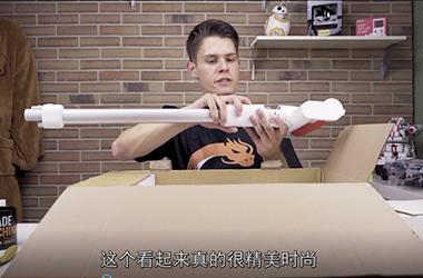 睿米吸尘器F8德国达人开箱评测:性能碾压其他吸尘器