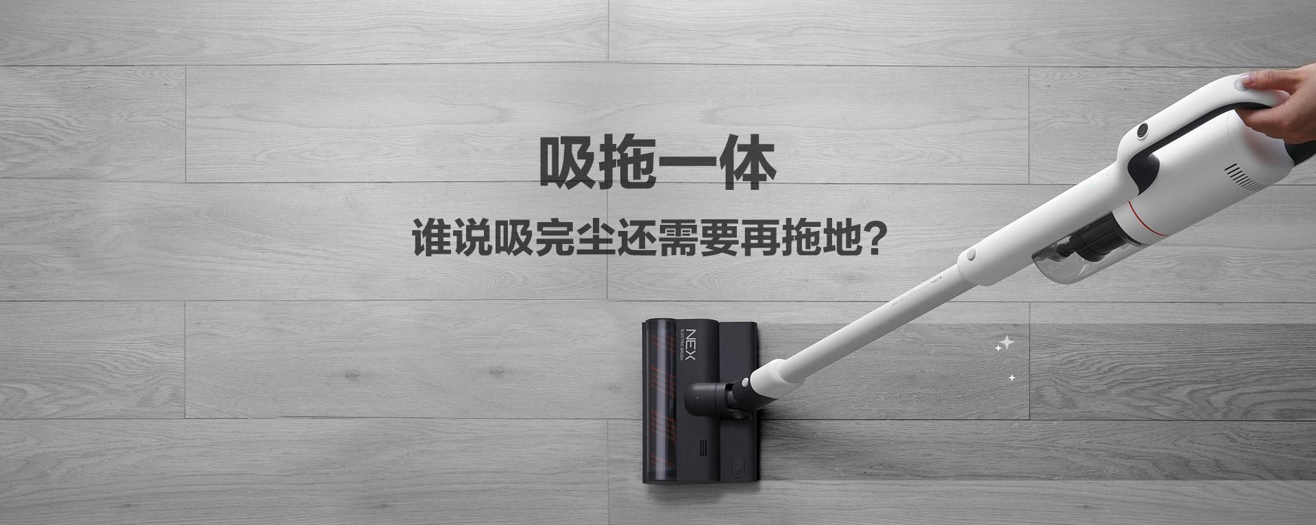睿米吸尘器品牌设身处地的为广大消费者考虑,满足消费者需求的同时,照顾到消费者的用户