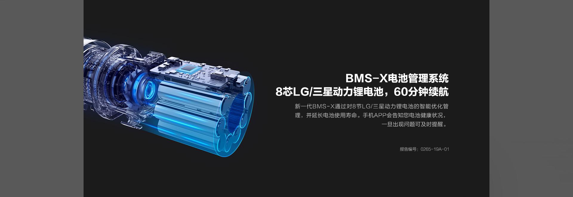 睿米手持无线吸尘器采用的是8节2500mAh进口LG/三星动力锂电芯,配合智能管理系统,可以60分钟续航