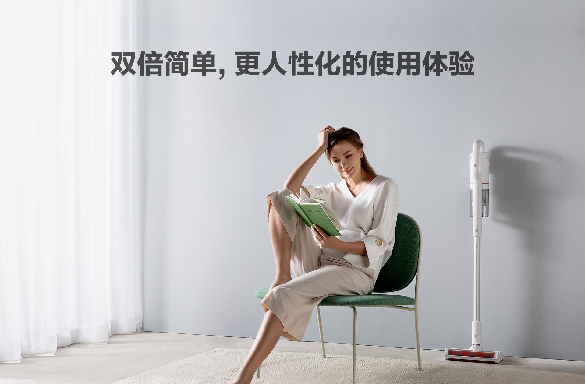 睿米手持无线吸尘器双倍简单,更人性化的使用体验