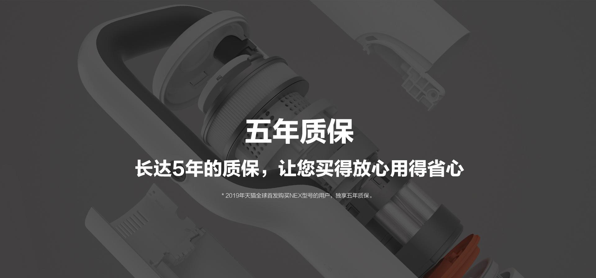睿米手持无线吸尘器1.5kg的超轻重量。操作轻盈,极大减轻了用户打扫的体力负担,长时间使用也不会累