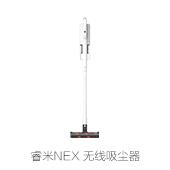 睿米NEX次世代无线吸尘器